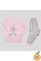 """Пижама для девочки """"Париж"""" 116 размер (6-7 лет)"""