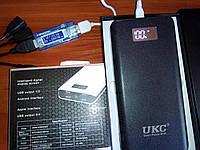 Стильный мощный Power bank UKC 50000 mAh Lcd