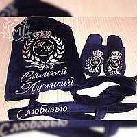 VIP Комплект: Халат, Полотенце, Тапочки с именной вышивкой