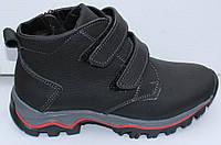 Зимние ботинки для мальчика на липучках, детская зимняя обувь от производителя модель СЛ386-02