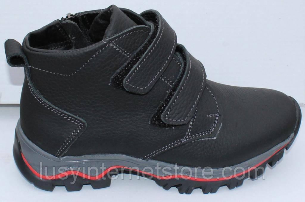 c0bd166b4 Зимние ботинки для мальчика на липучках, детская зимняя обувь от  производителя модель СЛ386-02
