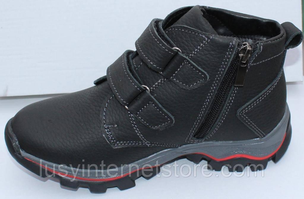 02c4bae8e ... Зимние ботинки для мальчика на липучках, детская зимняя обувь от  производителя модель СЛ386-02 ...