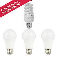 Мультипак светодиодные лампы Luxel 064-NE 12W 3 шт + 208-N 15W 1 шт (4 шт за 120 грн)