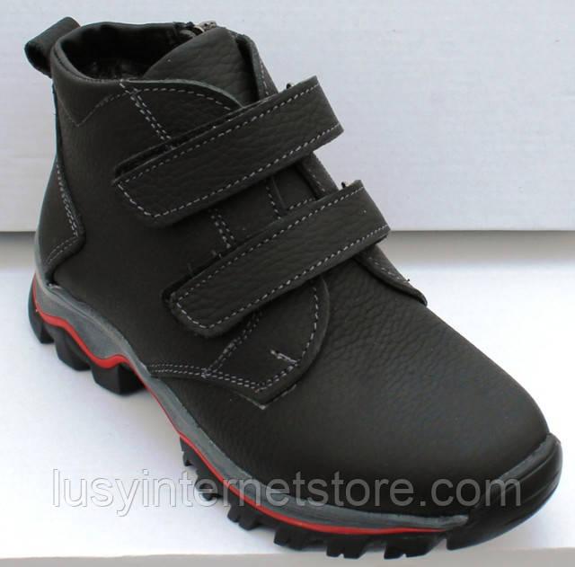 cb85fbf8b Эту модель зимней детской обуви для мальчика можно заказать и купить в  любом размере из указанного размерного ряда. Обувь изготавливается в  течение 5-7 ...
