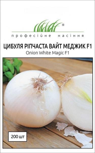 Семена лука репчатого Вайт Меджик F1 200 шт, Unigen Seeds