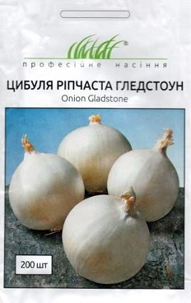 Семена лука репчатого Гледстоун 200 шт, Bejo Zaden