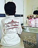 Жіночий атласний халат з іменною вишивкою, фото 2