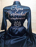 Женский атласный халат с именной вышивкой, фото 7