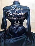 Жіночий атласний халат з іменною вишивкою, фото 7
