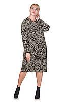 Вязаное платье Lotos черный/беж (46-48), фото 1
