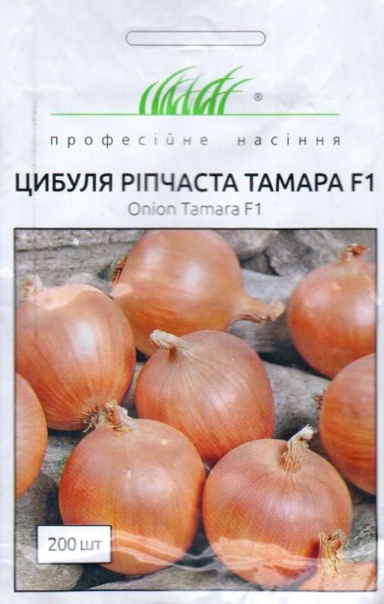 Семена лука репчатого Тамара F1 200 шт, Bejo Zaden