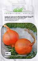 Семена лука репчатого Экстра Эрли Голд F1 200 шт, Unigen Seeds