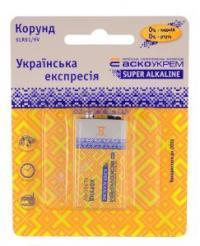 Батарейка лужна  Корунд 6.LR61 BP1 (1 в блистері) (ціна за блістер/1 шт) АНАЛОГИ