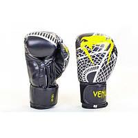 Перчатки боксерские Venum Snaker 4-12 унций (VL-5795)