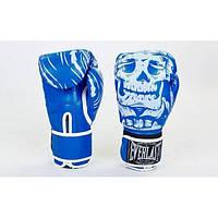 Перчатки боксерские из кожи PU 8-12 унций Everlast Skull (BO-5493)