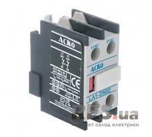 Контакт додатковий ДК-02 (LA1-DN02)