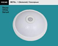 Світильник стельовий metal sensored
