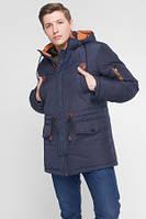 """Модная мужская зимняя куртка """"Arthur"""" синий"""