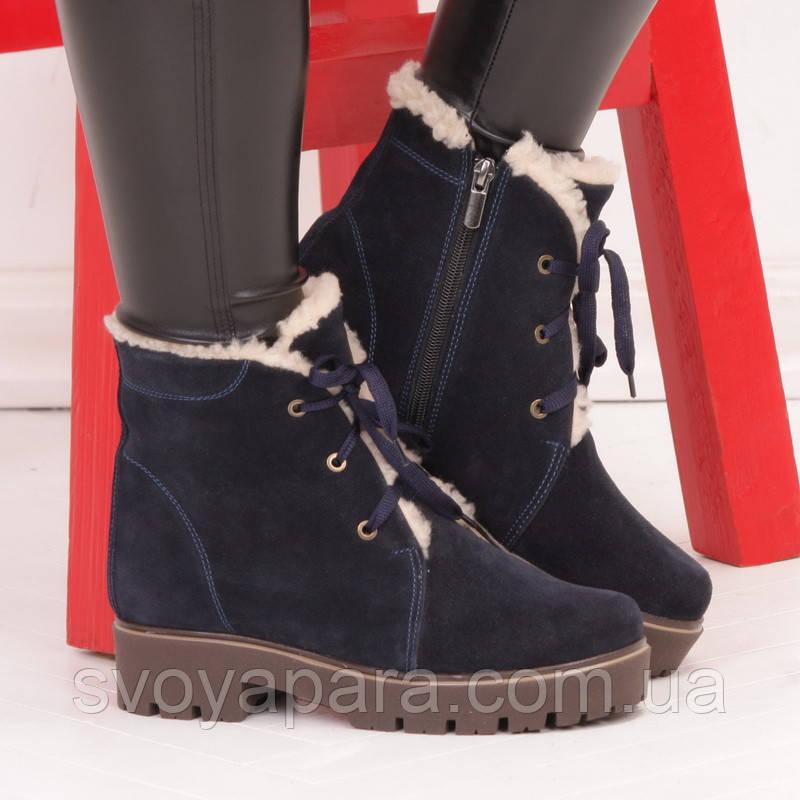 Женские зимние ботинки из натуральной замши  с подкладкой из натуральной шерсти с шнурками и молнией