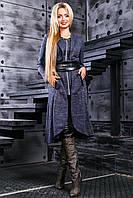 Красивый женский  кардиган 2393 темно-серый, фото 1