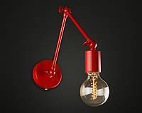 Настенный светильник WL-3 красный