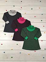 Теплое детское платье водолазка для девочки Белла, жаккард,  р.р. 28-34
