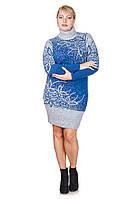 Вязаное платье размер плюс Maya джинс/серый (50-56), фото 1