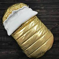 "Зимний теплый конверт ""Snowball Gold"""