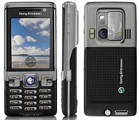 Телефон Sony Ericsson C702, фото 1