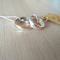 Серебряные обручальные кольца из золотом