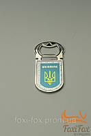 Открывашка с украинской символикой