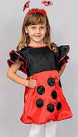 Детский карнавальный костюм Божья Коровка р.30-32, фото 1