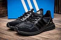 Кроссовки женские в стиле Adidas Ultra Boost, 772537-1