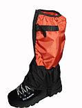 Гетры защитные для ног (гамаши) (L) MTOUR, фото 2