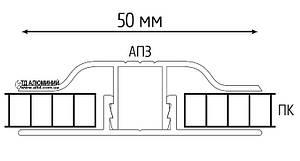 Алюминиевый профиль для сотового поликарбоната 4мм