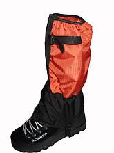 Гетры защитные для ног (гамаши) (XL) MTOUR