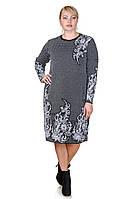 Вязаное платье большого размера Madrid черный/белый (48-58) 52-54