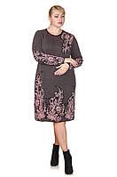 Вязаное платье большого размера Madrid черный/пудра (48-58) 52-54