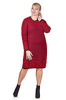 Вязаное платье большой размер Palmira красный (48-58), фото 1