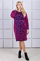 Вязаное платье большого размера Gerda малина/синий (48-58)