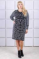 Вязаное платье большого размера Gerda черный/белый (48-58) 52-54