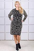 Вязаное платье большого размера Gerda черный/беж (48-58) 52-54