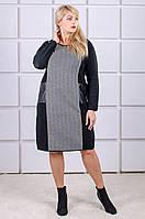Вязаное платье размер плюс Kompliment черно-белый (46-56), фото 1