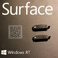 Держатели/замки (1210121D1) подставки планшета Microsoft Surface RT 32GB (9HR-00016)