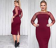971cf75006a Элегантное нарядное красивое женское платье большого размера с рукавами из  сетки +цвета