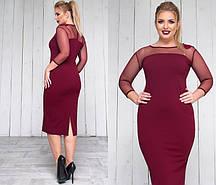 Элегантное нарядное красивое женское платье большого размера  с рукавами из сетки  +цвета