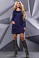 Красивое женское платье 2416 синий, фото 1
