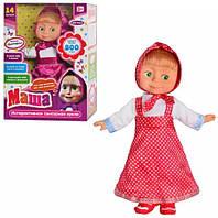 Интерактивная кукла Маша-сказочница MM 4615