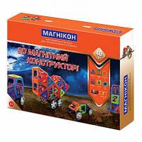 Магнитный 3D конструктор МК-40, Магникон