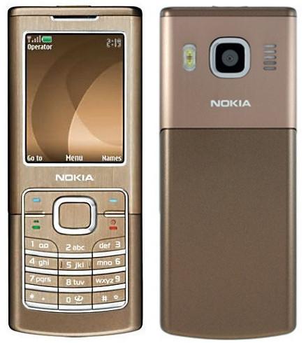 Мобильный телефон Nokia 6500 Classic Bronze (оригинал) 830 мАч